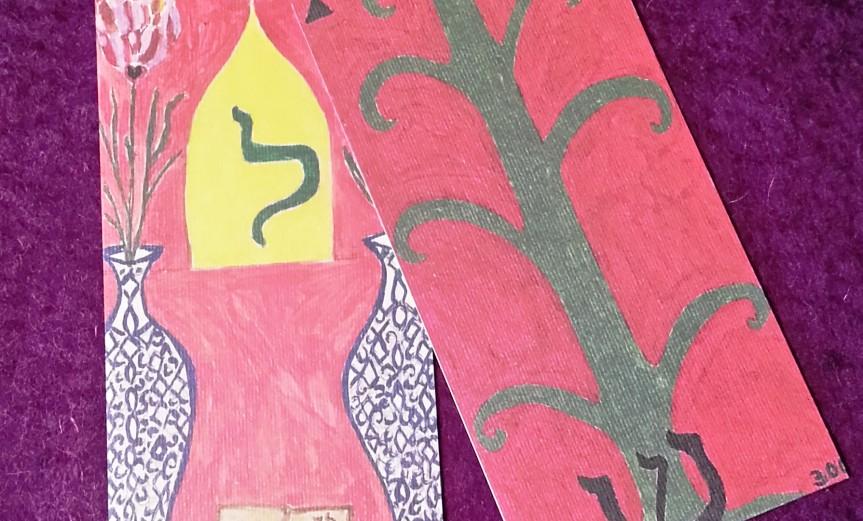 Lettere ebraiche otiot cards for Lettere ebraiche